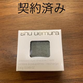 シュウウエムラ(shu uemura)のシュウウエムラ プレスド アイシャドー レフィル RIR DBR892(1.4g(アイシャドウ)