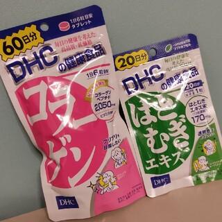 ディーエイチシー(DHC)のDHC コラーゲン 60日分 はとむぎエキス 美容(その他)