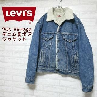 リーバイス(Levi's)の《ビンテージ》リーバイス LEVI'S 70s デニム裏ボアジャケット Gジャン(カバーオール)