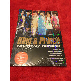 Johnny's - King&Prince 写真集