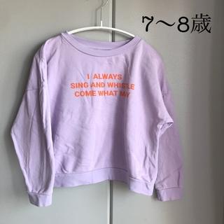 ロンハーマン(Ron Herman)の値下げ ロンハーマン the campamento トレーナー (7〜8y)(Tシャツ/カットソー)