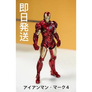中動 最新作 新品 ZD TOYS アイアンマン マーク4 マーベル 1/10(アメコミ)