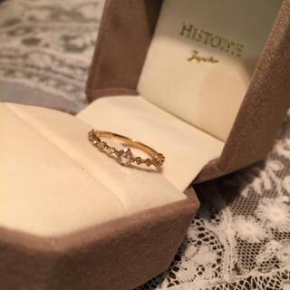 ジュピターゴールドレーベル(jupiter GOLD LABEL)の確認用(リング(指輪))