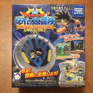 T-ARTS - ドラゴンクエスト ダイの大冒険 ポータブルアドベンチャー (限定カード同梱版)