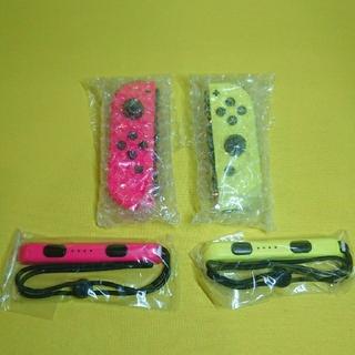 Nintendo Switch - Nintendo Switch Joy-Con ネオンピンク ネオンイエロー