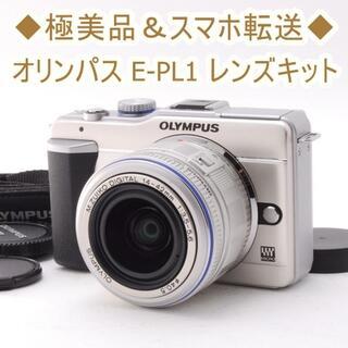 OLYMPUS - ◆極美品&スマホ転送◆オリンパス E-PL1 レンズキット