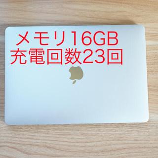 マック(Mac (Apple))のMacBook Pro 13インチ 2019モデル(ノートPC)