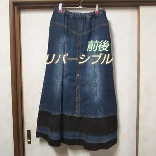 ドラッグストアーズ(drug store's)のdrug store's デニムロングスカート 裾切り替え リバーシブル(ロングスカート)
