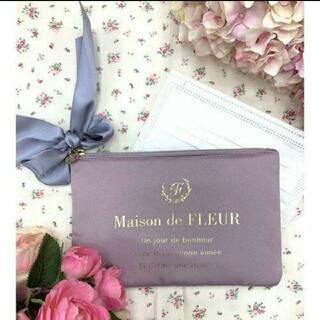 メゾンドフルール(Maison de FLEUR)のメゾンドフルール ブランドロゴサテンマスクケース(ポーチ)