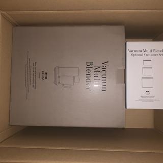 イデアインターナショナル(I.D.E.A international)のイデア BRUNO 真空マルチブレンダー + 保存容器セット 定価47,850円(調理機器)