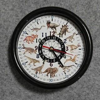 17cm 恐竜 24時間表記入り 黒枠 掛け時計(知育玩具)