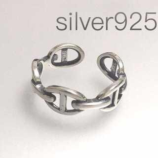 エリプスチェーンリング silver925 メンズ 指輪 シルバー レディース