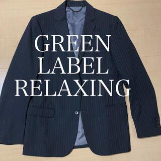 グリーンレーベルリラクシング(green label relaxing)のグリーンレーベルリラクシング テーラードジャケット(テーラードジャケット)