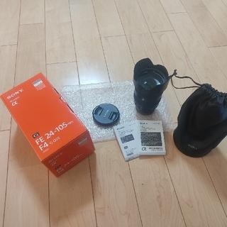 SONY FE24-105 SEL24105G フィルター付き
