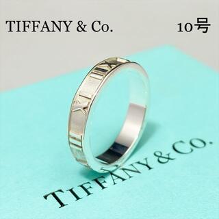 Tiffany & Co. - 新品仕上 ティファニー TIFFANY アトラス リング 指輪 シルバー 925