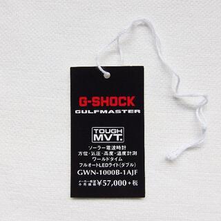 G-SHOCK - 【送料無料】プライスタグ ガルフマスター GWN-1000 カシオ