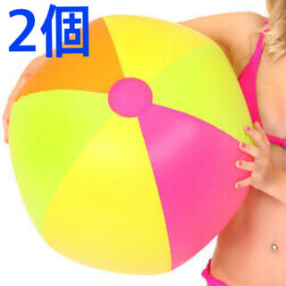 カラフルなビーチボール 2個