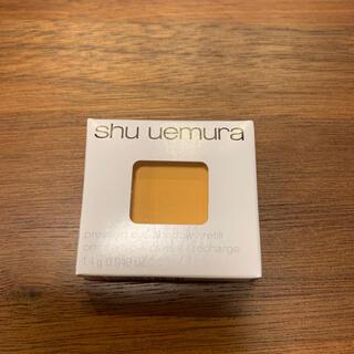 シュウウエムラ(shu uemura)のシュウウエムラ プレスドアイシャドー カラーはSイエロー(アイシャドウ)