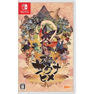 Nintendo Switch - 【新品未開封】天穂のサクナヒメ switch ソフト