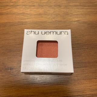 シュウウエムラ(shu uemura)のシュウウエムラ プレスドアイシャドー カラーはMEヴァーミリオン252A(アイシャドウ)
