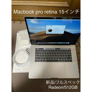 マック(Mac (Apple))のMacBook pro 2016 15インチ 16GB/512GBフルスペック(ノートPC)