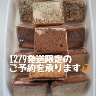 【完売‼️致しました】cutシフォンケーキ(菓子/デザート)