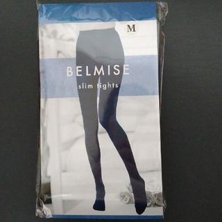 新品 ベルミス スリムタイツ Mサイズ