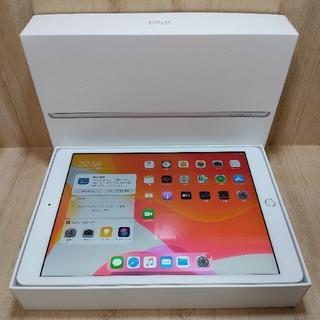 Apple - (美品)Ipad 10.2 2019 第7世代 Wifi 128Gb 保証付き
