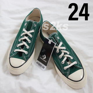 CONVERSE - 【新色】 コンバース チャックテイラー ct70 ミッドナイトグリーン 24cm