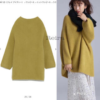 FRAY I.D - 完売❤️山田優着用❤️新品タグ付❤️FRAY I.D ラクーンルーズワンピース