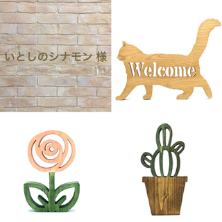 1530 *訳あり*Cat Welcome board B12 / 秋田杉