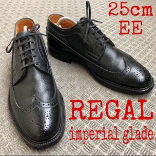 REGAL - REGAL 最高級モデル 2235 ウィングチップ 革靴 黒