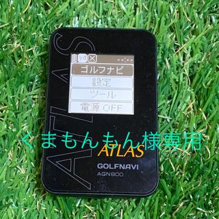 ユピテル(Yupiteru)の【ゴルフ距離計測器具】ATLAS GOLF NAVI    AGN800(その他)
