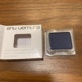 シュウウエムラ(shu uemura)のシュウウエムラ プレスド アイシャドー レフィル RIR MB685(1.4g)(アイシャドウ)