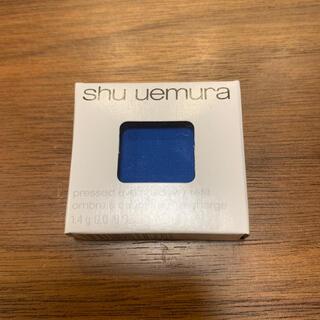 シュウウエムラ(shu uemura)のシュウウエムラ プレスドアイシャドー カラーはSブルー676(アイシャドウ)
