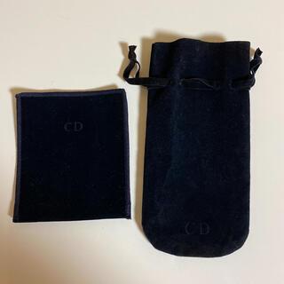 クリスチャンディオール(Christian Dior)のDior コスメケース(ボトル・ケース・携帯小物)