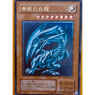 遊戯王 - 遊戯王ブルーアイズレリーフSM-51