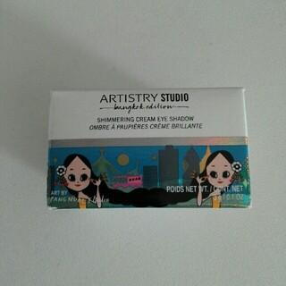 Amway - アーティストリー アイシャドウ