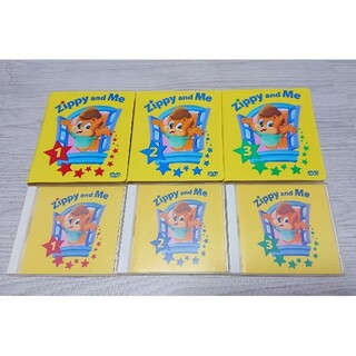 Disney - ディズニー英語システム Zippy DVD CD DWE ズィッピー&ミー