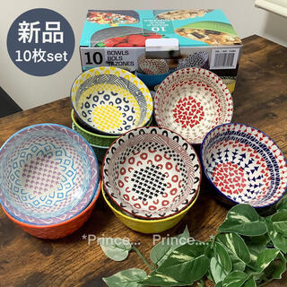 【インスタ映え】【新品未使用】北欧テイスト 食器 10ピース 茶碗 ボウル お皿