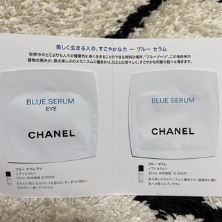 CHANEL - シャネル ブルーセラム サンプル