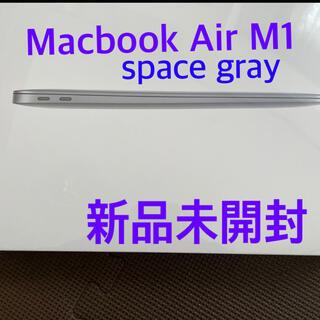 マック(Mac (Apple))のpple MacBook Air Apple M1 Chip   スペースグレイ(ノートPC)