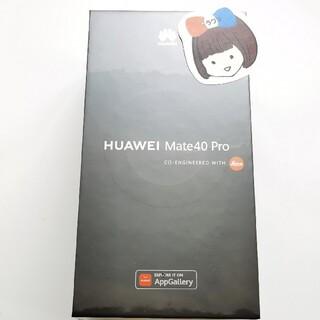 新品未開封 Mate40 Pro 5G グローバル香港版 シルバー