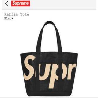 Supreme - Supreme Raffia Tote Black  20st