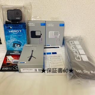 GoPro - 【新品未開封保証書付】GoPro HERO7【国内正規品】