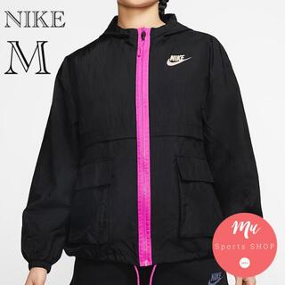 NIKE - ⭕️大特価 NIKE ウーブン パーカー⭕️ M 定価9,350円