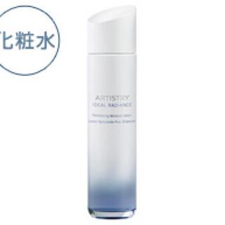 Amway - アムウェイアーティストリーイデアル化粧水3本セット