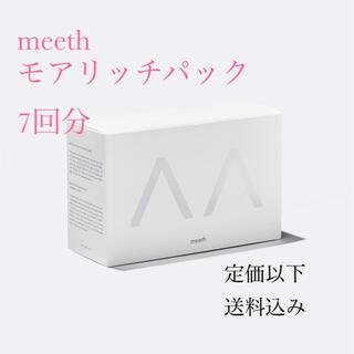 Cosme Kitchen - 新品 meeth ミース ♡モアリッチパック 1週間分♡