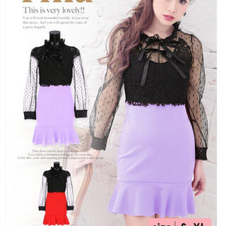 キャバ ドレス 紫