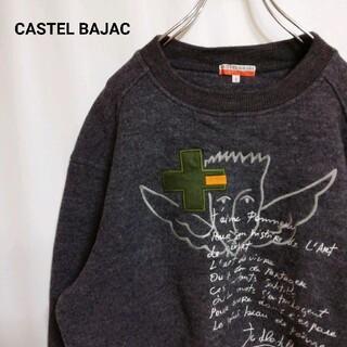 カステルバジャック(CASTELBAJAC)の古着 カステルバジャック トレーナー スウェット 刺繍(スウェット)